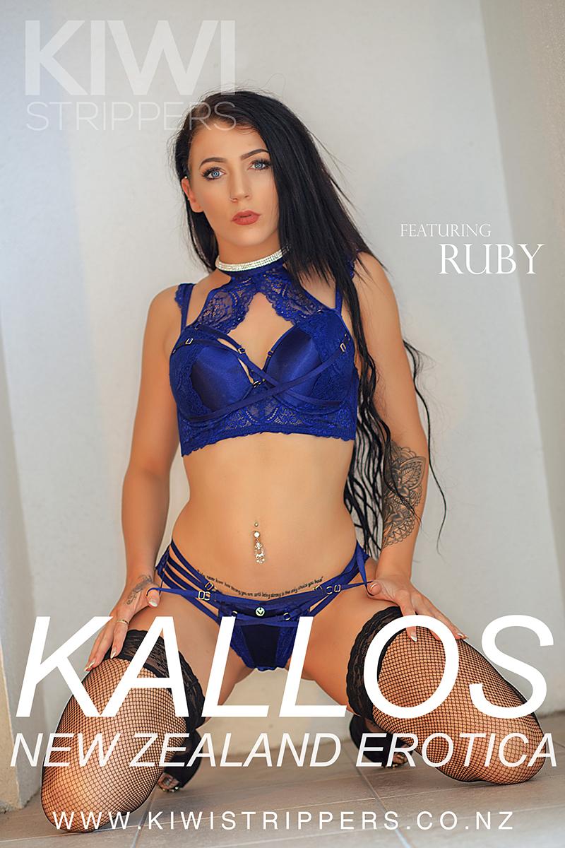 Kallos 2 - Ruby