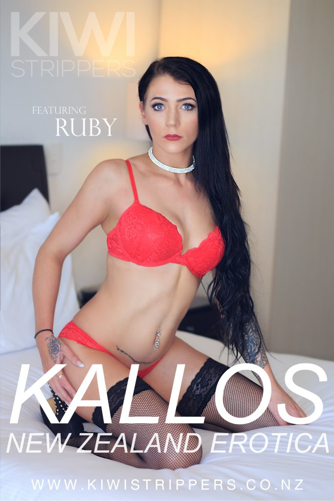 Erotic Photography - KALLOS - Ruby