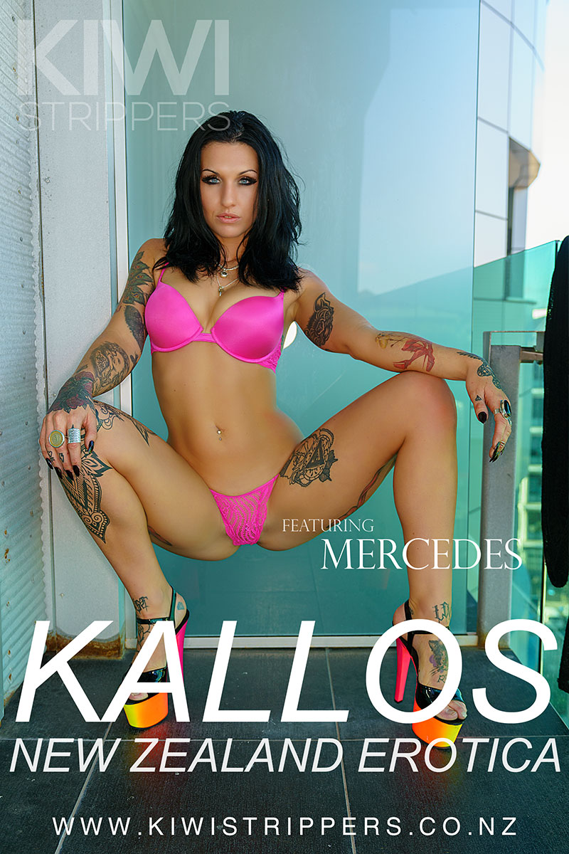 Erotic Photography - KALLOS - Mercedes