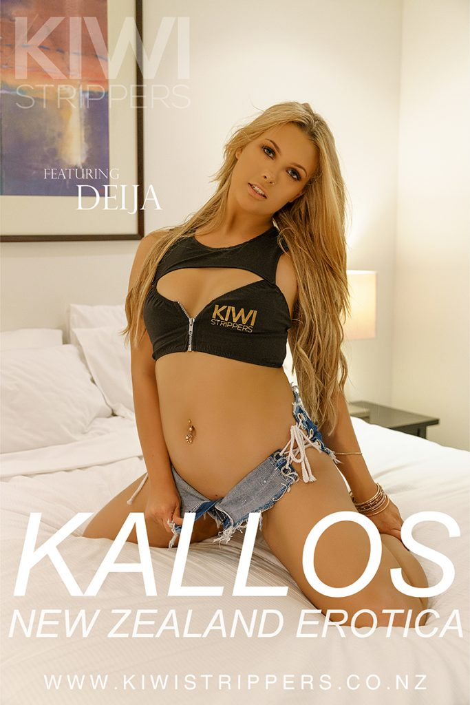 Erotic Photography - KALLOS 2 - Deija