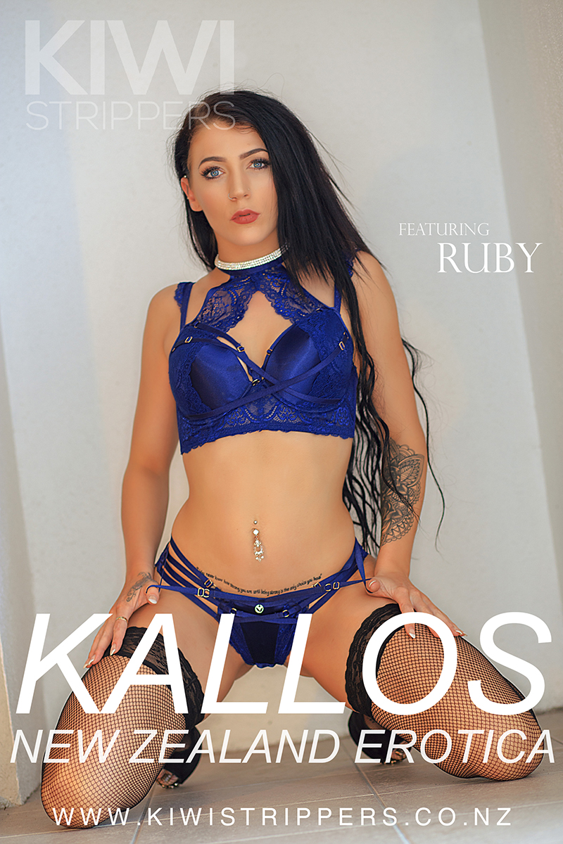 Kallos Magazine - KALLOS 2 - Ruby